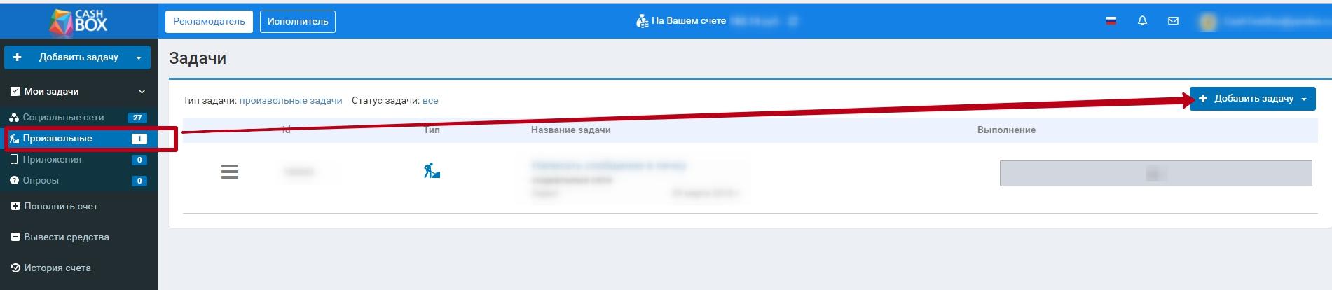 Накрутка смс ВКонтакте самостоятельно