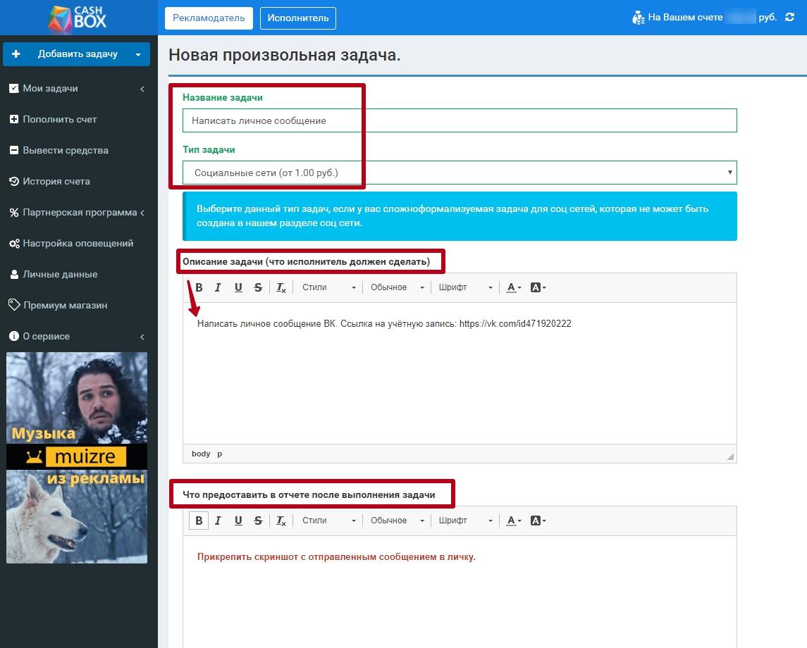Скрипт для накрутки сообщений вконтакте 2017 года