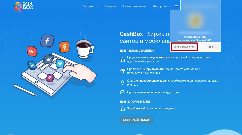 Накрутка сообщений ВКонтакте