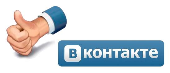 Репосты Вконтакте - накрутка