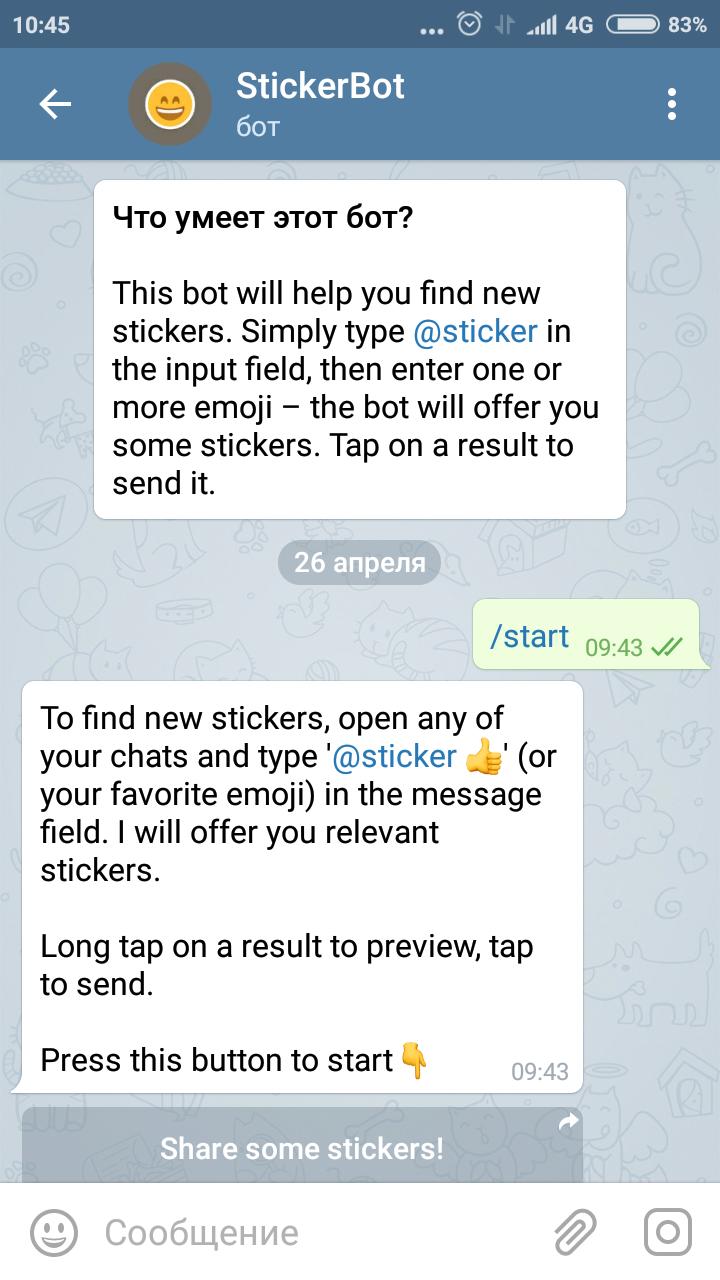 Как сделать стикеры в Telegram