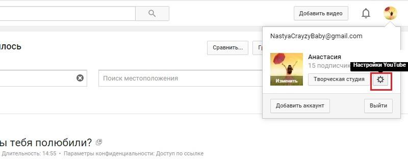Накрутка дизлайков на YouTube