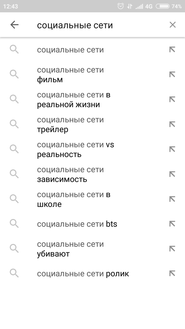 Инструменты поисковой оптимизации Ютуба