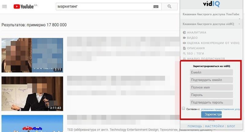Поисковая оптимизация видео в Ютубе