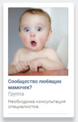 Модерация в рекламном кабинете ВКонтакте