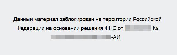 Как вести группу ВКонтакте и не попасть в бан