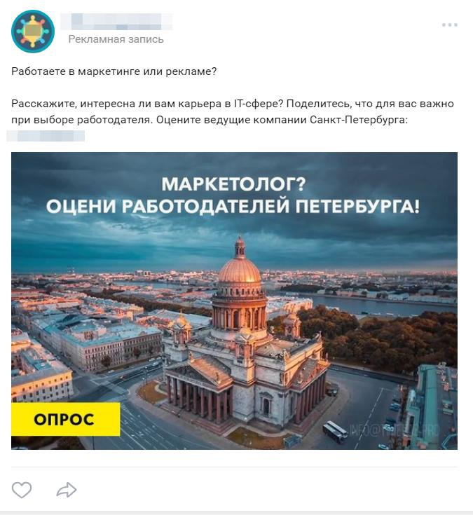 Изображения для ретаргетинга ВКонтакте