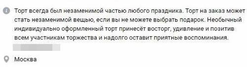 Аудит группы ВКонтакте