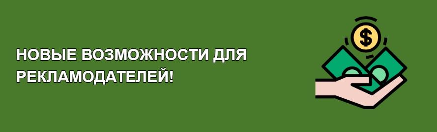НОВОСТИ ОБНОВЛЕНИЙ. 11.10.2018 Редактирование суммы вознаграждения