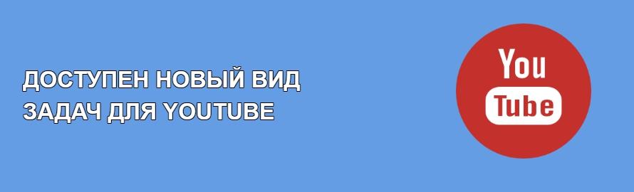 НОВОСТИ ОБНОВЛЕНИЙ. 10.10.2018 Сопровождение канала комментариями