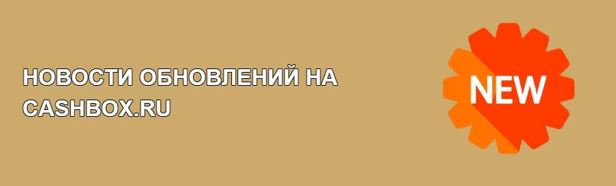 НОВОСТИ ОБНОВЛЕНИЙ. 16.11.2018