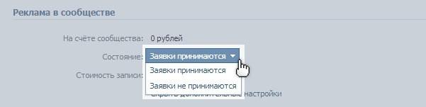 Маркет ВКонтакте